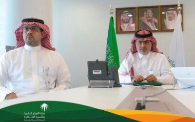 """اتفاقية بين وزارة الموارد البشرية والتنمية الاجتماعية و """"منشآت"""" لاعتماد منشآت الريادة الاجتماعية"""