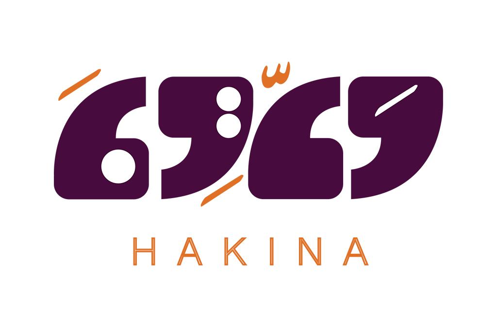 حكينا