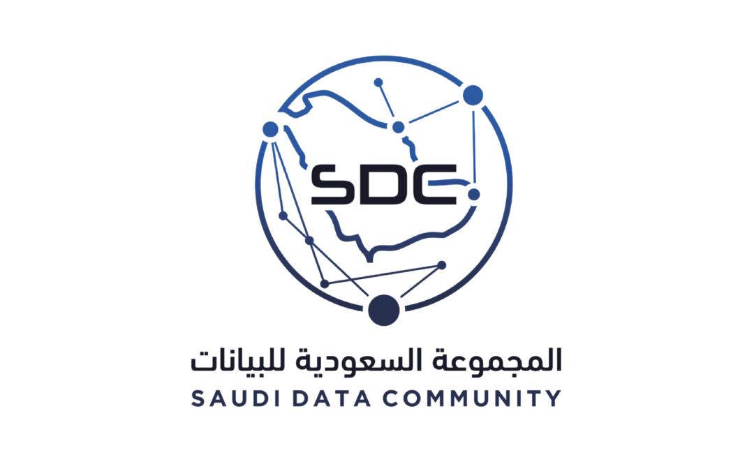المجموعة السعودية للبيانات